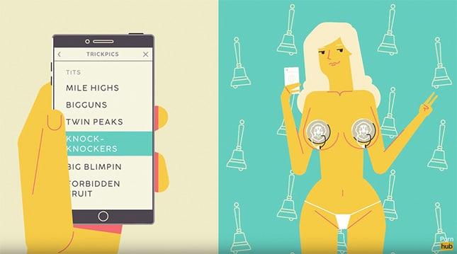 PornHub-TrickPics-App