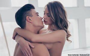 Multipler Orgasmus beim Mann